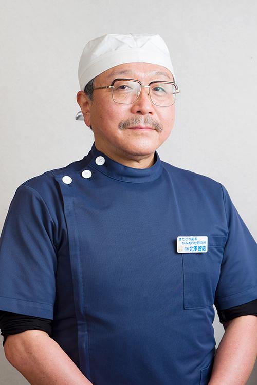 北澤医院長